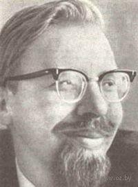 Геннадий Михайлович Цыферов. Геннадий Михайлович Цыферов