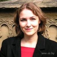 Нина Блазон