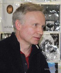 Сергей Николаевич Федин