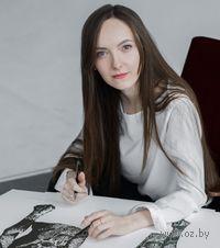 Екатерина Белявская. Екатерина Белявская