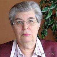 Таисия Ивановна Трофимова. Таисия Ивановна Трофимова