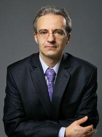 Александр Казакевич. Александр Казакевич