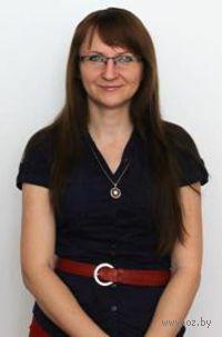 Людмила Валерьевна Шкель