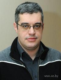 Максим Поташев