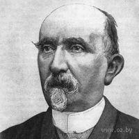Карло Коллоди