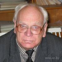 Евгений Павлович Ильин
