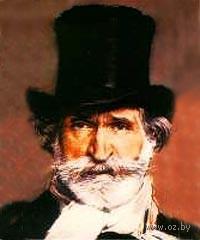 Джузеппе Верди - фото, картинка