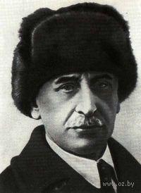 Борис Степанович Житков. Борис Степанович Житков