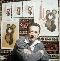 Виктор Александрович Чижиков