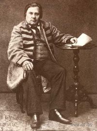 Винцент Дунин-Марцинкевич. Винцент Дунин-Марцинкевич