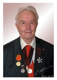 Георгий Николаевич Сытин