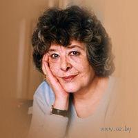 Диана Уинн Джонс
