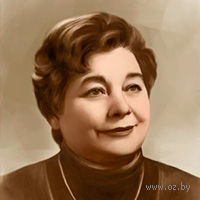 Лариса А. Мурина