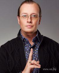 Андрей Игоревич Явный
