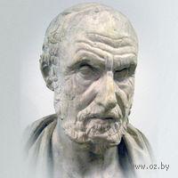 Гиппократ - фото, картинка