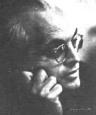 Херлуф Бидструп - фото, картинка