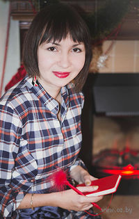 Кристина Кашкан