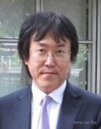 Тэцуя Миямото