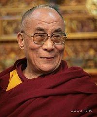 Далай-Лама. Далай-Лама