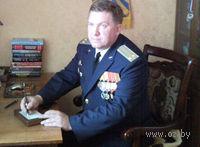 Олег Сергеевич Смыслов