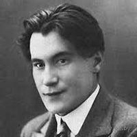 Валентин Петрович Катаев. Валентин Петрович Катаев