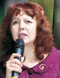 Фарида Р. Бикбаева