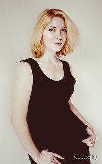 Алена Медзякова - фото, картинка