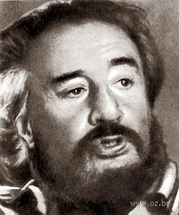 Ромен Гари