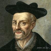 Франсуа Рабле. Франсуа Рабле