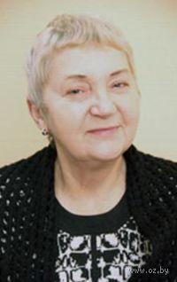 Наталья Филипповна Горовая. Наталья Филипповна Горовая
