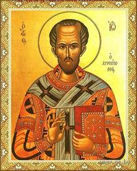 святитель Иоанн Златоуст. святитель Иоанн Златоуст