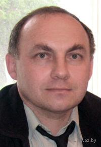 Анатолий Федорович Каркашин